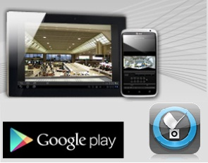 iViewer para Android